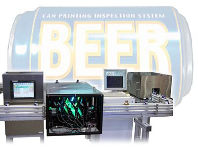 Machine Vision | KURABO Electronics Field English Site